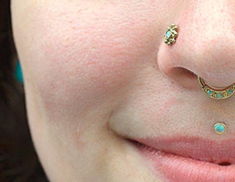 Пирсинг для носа золото с Фианитом 3мм.Артикул:506130-ф Украина ... | 625x807